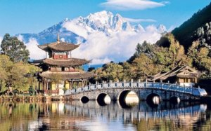 China 3 - Tour Idiomas